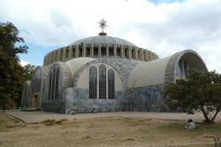 St Mary of Zion Churches Complex Aksum | Panoramio - Photo of St. Mary of Zion Church - Axum