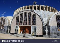 St Mary of Zion Churches Complex Aksum | Tsion Stock Photos & Tsion Stock Images - Alamy