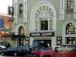 Stanislavsky Museum Moscow | The Master and Margarita - The Moscow Art Theatre MKHAT