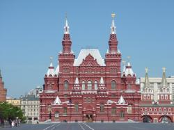 Museum of the History of Moscow Moscow | Russia II: The Red Square Part 1 | rustic recluse