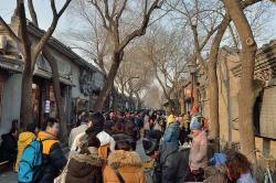 Summer Palace Boathouses Běijīng | Nanluoguxiang, a great hutong in Beijing | Scout Real Estate