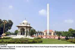 Summit Minar Lahore | A view of Summit Minar Park in front Punjab Assembly building. APP ...