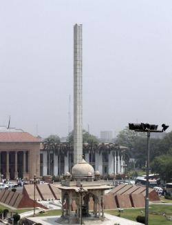Summit Minar Lahore | Photo - Lahore - Summit Minar, Charring Cross, Mall Road by waheed ...
