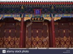 Fragrant Hills Park Běijīng | Hall of Benevolence and Longevity, Summer Palace, Beijing, China ...