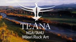 Te Ana – Ngai Tahu Rock Art Centre Christchurch and Canterbury | Te Ana Māori Rock Art Centre - YouTube