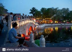 Temple of Ancient Monarchs Běijīng | China, Beijing, Xicheng district, nightlife around the Silver bar ...