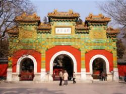 Temple of the Reclining Buddha Beijing | Lying Buddha Temple, Beijing Attractions - Beijing Travel Agency