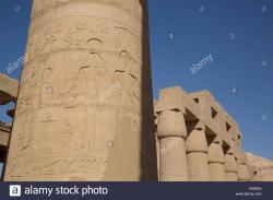 The Ramesseum The Nile Valley and Luxor | Decorative Relief, Hypostyle Hall, The Ramesseum, Luxor, West Bank ...