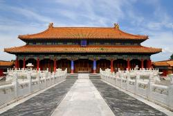 Former French Legation Běijīng | Hall of Imperial Supremacy 皇极殿 Hall of the Norms of Government ...