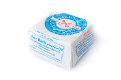 Touqan Soap Factory Nablus   Nabulsi Soap - Disarming Design From Palestine