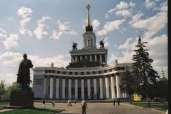 VDNKh Moscow | Dave's Russia Page: VDNKh - Moscow's Economic Achievements Park to ...
