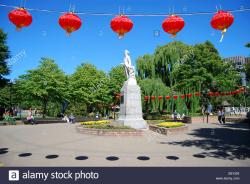 Victoria Square Christchurch and Canterbury | Paper lanterns, Chinese Lantern Festival, Victoria Square Stock ...