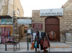 Visitors Centre Madaba | My Holy Land Trip: Madaba