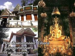 Wat Yod Kaeo Sivichai Mukdahan | For Rent!] - Look over here Sivali Thai Amulet for Ho Liao! | Page ...