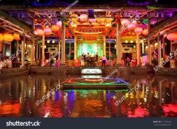 Weiling Temple Lukang | Lugang Glass Temple September 25 2016 Stock Photo 611579420 ...