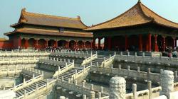 West Causeway Běijīng | Forbidden City, Beijing, China in HD - YouTube