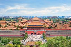 West Causeway Běijīng | The Forbidden City in Beijing - UNESCO World Heritage Sites in China