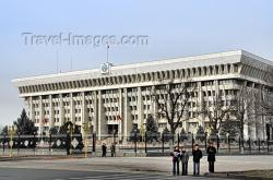 White House Bishkek | Bishkek, Kyrgyzstan: House of the Government - the 'white house ...