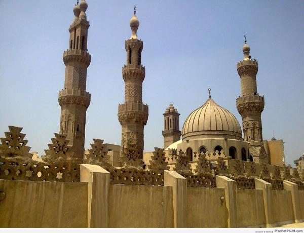 Al-Azhar Mosque and University Cairo