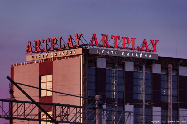 ArtPlay Moscow