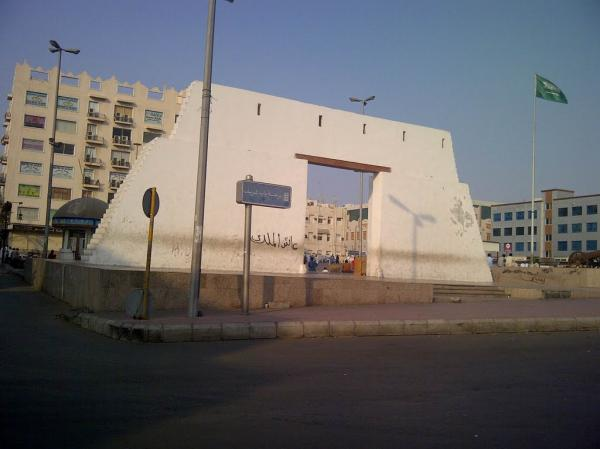 Bab Sharif City Gate Jeddah