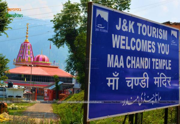 Chandi Mata Temple (Bhaderwah) Bhaderwah