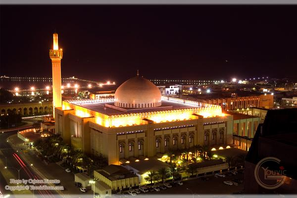 Grand Mosque Kuwait City
