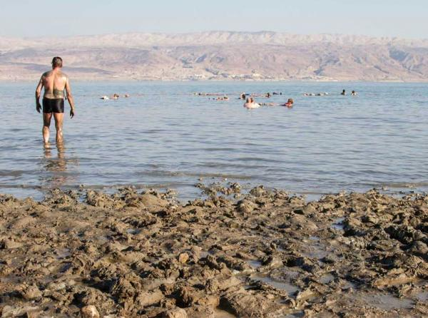 Kalia Beach Around Jerusalem and the Dead Sea