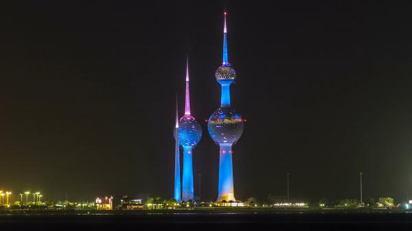 Kuwait Towers Kuwait City