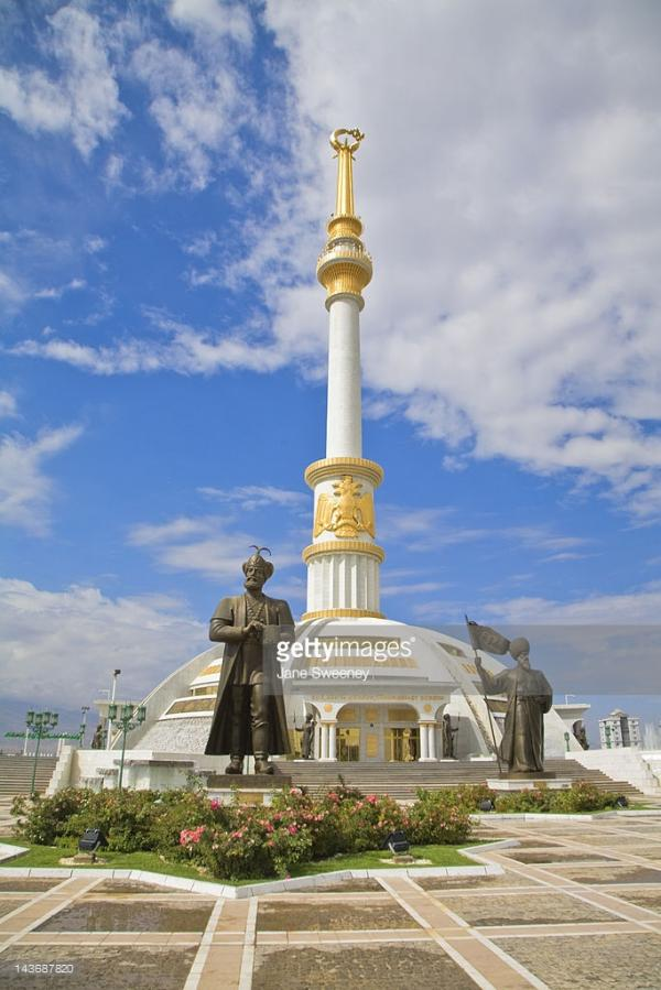 Monument to the Independence of Turkmenistan Ashgabat