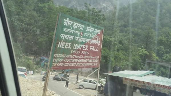 Neer Garh Waterfall Rishikesh