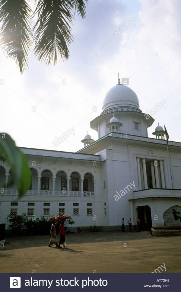 Old High Court Dhaka