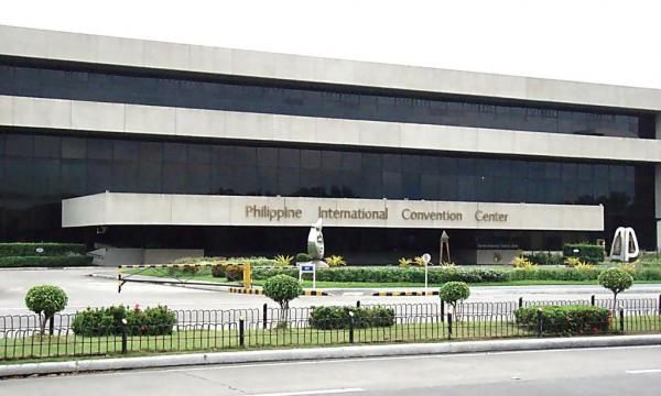 Philippine International Convention Center Manila