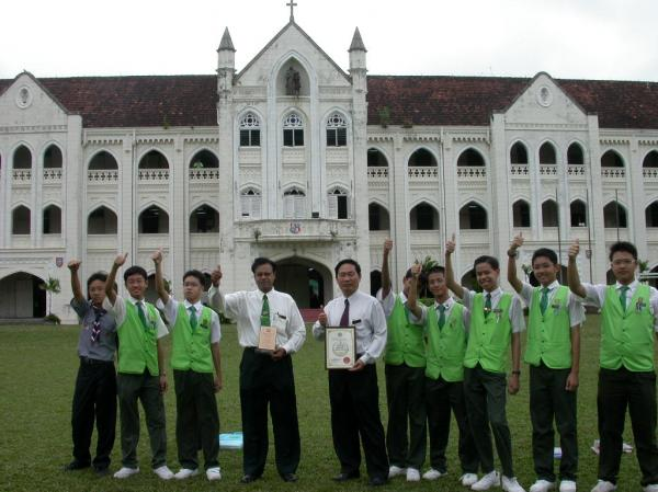 St Michael's Institution Ipoh