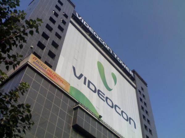 Videocon Tower Delhi