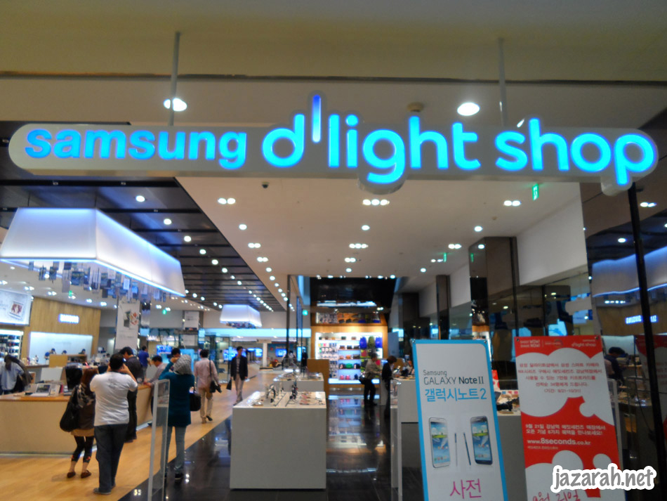 D'light At Samsung | Things to do in Gangnam